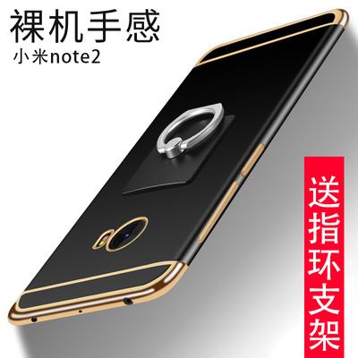 小米noto2手机壳
