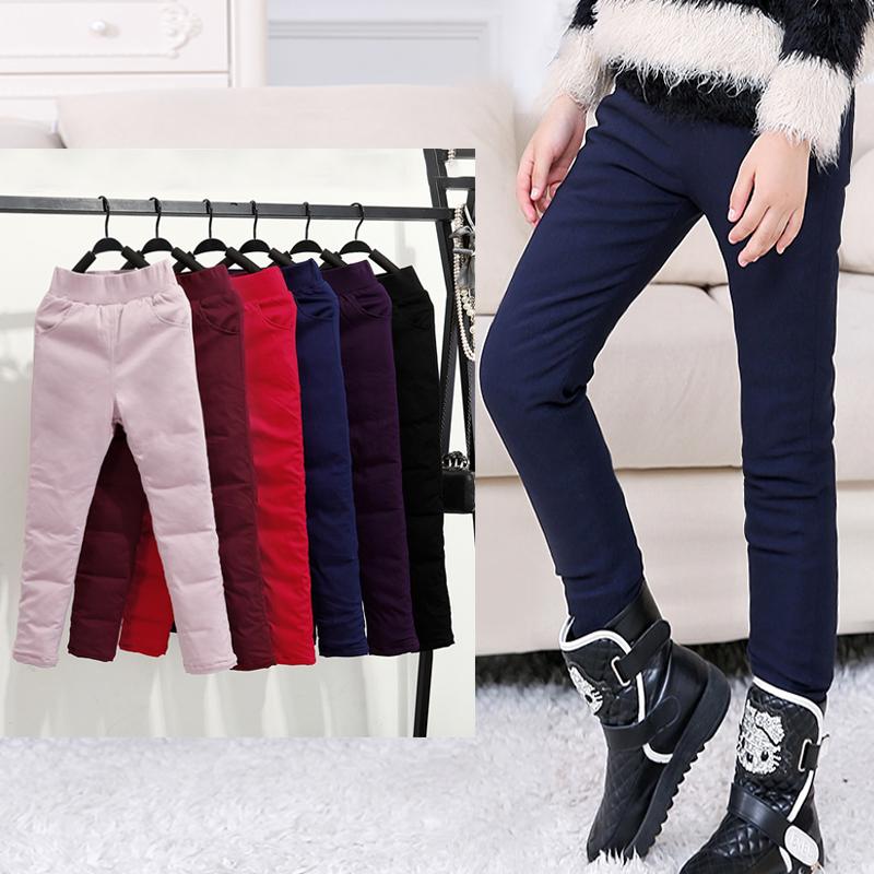 Утепленные домашние брюки Артикул 575357913596