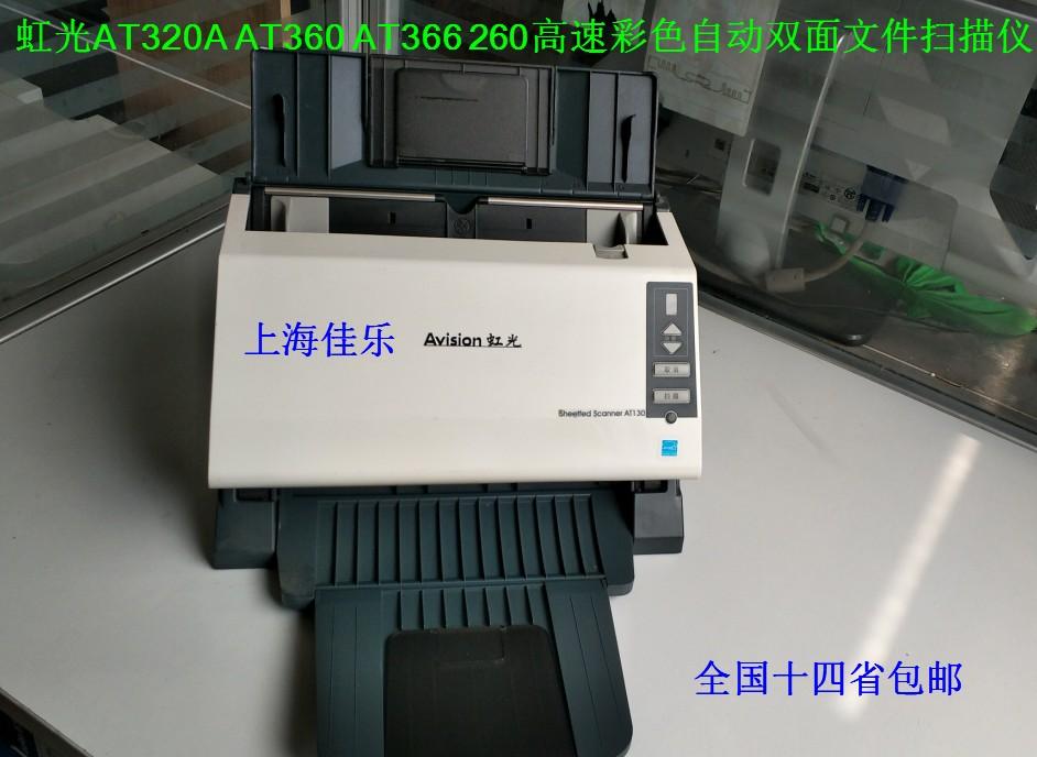 Сканеры Артикул 582121693351