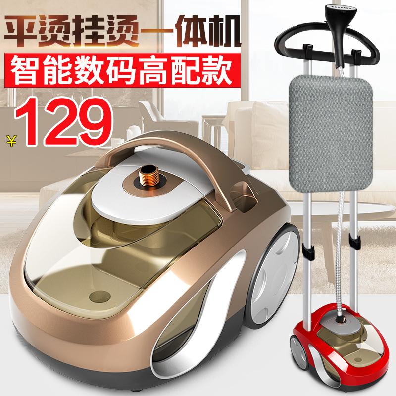 华心智能双杆蒸汽挂烫机家用小型电熨斗迷你手持立式挂式熨烫