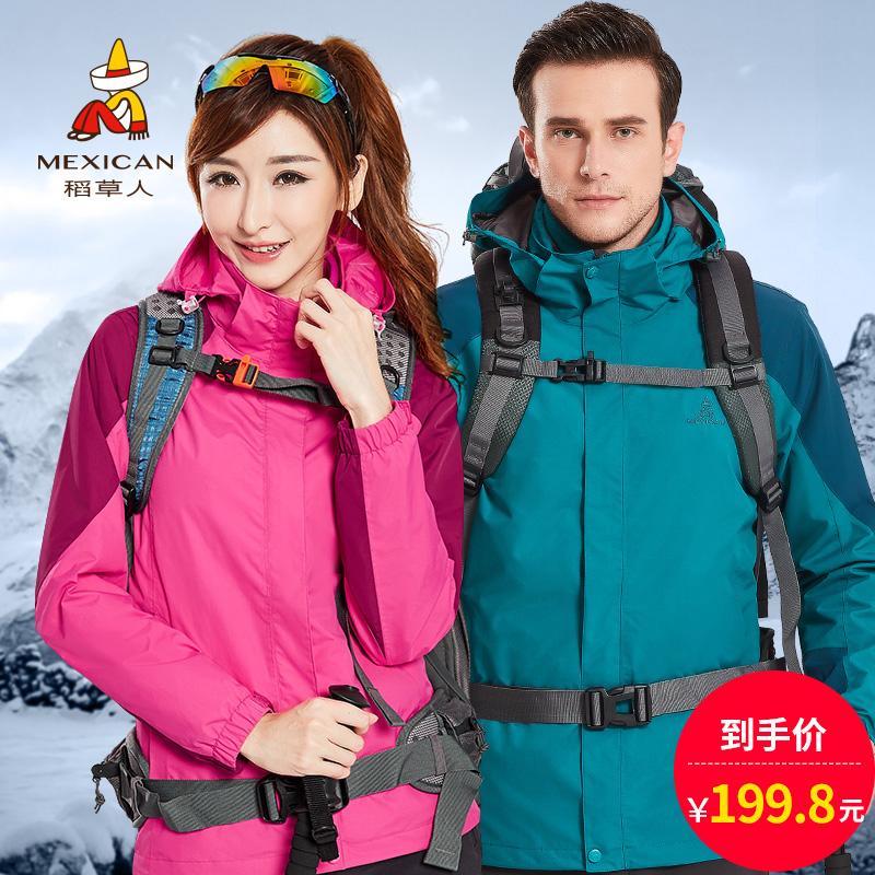 稻草人 户外冲锋衣男女三合一两件套 加绒加厚冬季保暖防风登山服