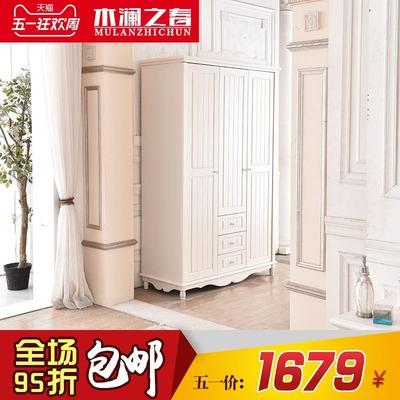 白色实木家具品牌旗舰店