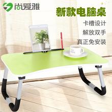 笔记本电脑桌做床上用可折叠懒人大学生宿舍学习桌小桌子简易书桌