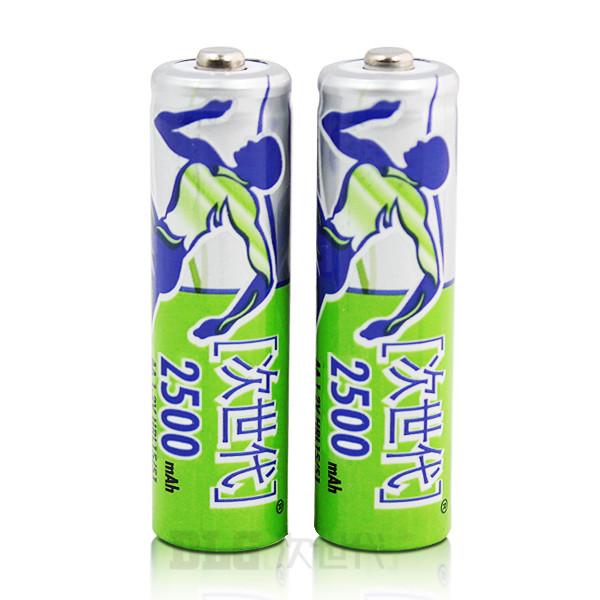 次世代电池