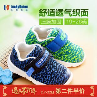 春乐客友联童鞋1-4岁宝宝学步鞋男女童机能鞋学步鞋春秋7C2492