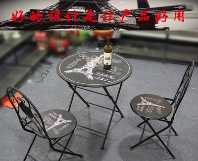 欧式阳台桌椅 居家户外桌椅三件套 会客茶几组合奶茶咖啡店桌椅件