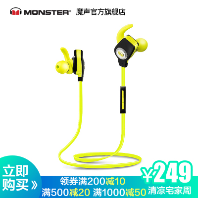 MONSTER/魔声 isport wireless Super Slim耳机入耳式魔音耳机麦