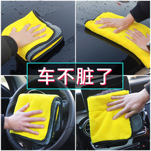 Thickening Car Washing Towel, Car Cleaning Cloth, Water Absorbing Cloth, Wool-free Car Cleaning Equipment Brushing Tool
