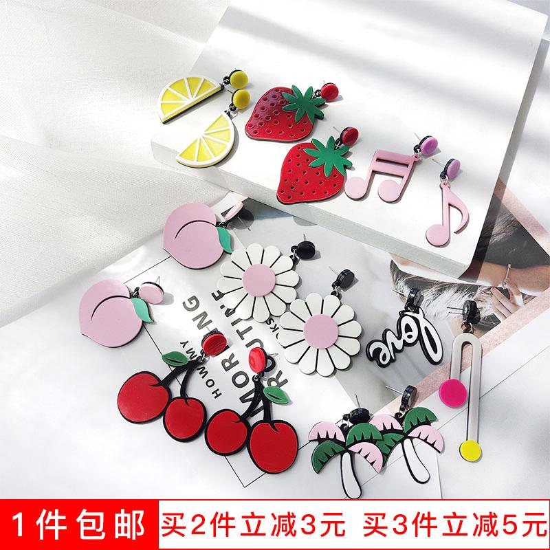 韩国新款卡通水果耳饰耳钉简约百搭耳饰耳钉个性时尚卡通耳钉女