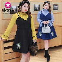 胖女孩胖妹妹MM加肥加大码女装胖人服饰韩版显瘦两件套装连衣裙子