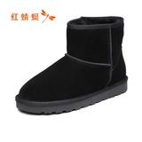 红蜻蜓男鞋秋冬新款潮流时尚雪地靴短筒靴加绒舒适保暖雪地鞋男靴