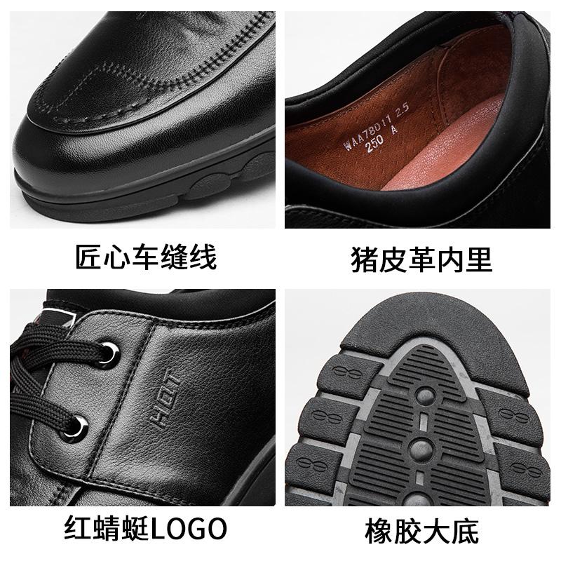 红蜻蜓男鞋春秋新品系带真皮皮鞋时尚休闲单鞋真皮舒适低帮鞋单鞋
