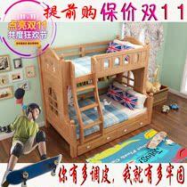橡木子母床双层床儿童床实木品牌上下床多功能高低床省空间男孩