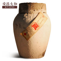 Shaoxing Rice Wine Anchang Taihe 10KG Kilograms of Rice and Rice Rice wine huadiao wine wine altar installed