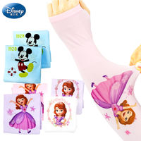 Disney children's ice sleeve sunscreen boys and girls summer outdoor riding UV protection sunshade arm sleeve ice silk sleeve