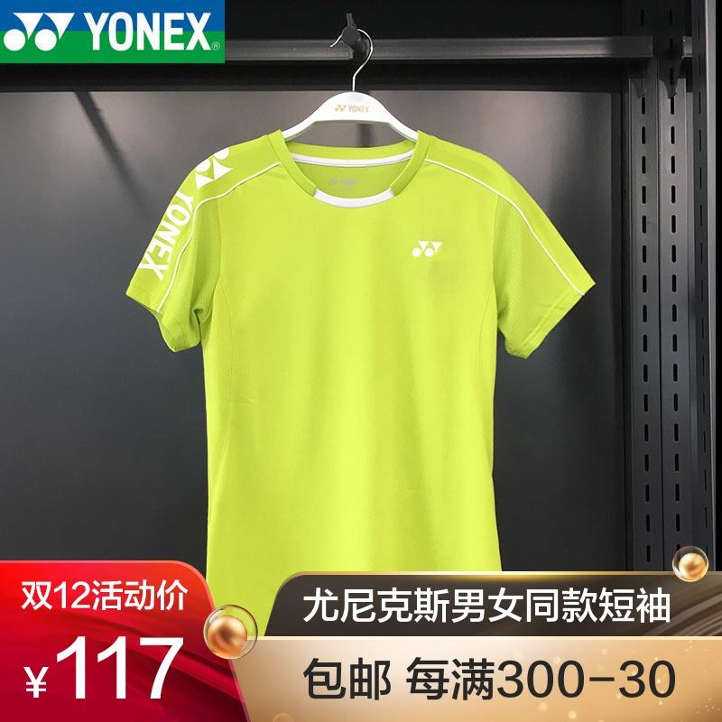 官网正品YONEX尤尼克斯羽毛球服2018夏季男女同款速干圆领YY短袖