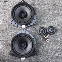 二手德国柏林之声6.5寸中低音汽车喇叭全频音响高音头无损改装图片