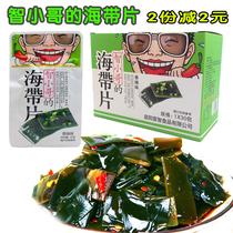 休闲零食特产小鱼仔经典麻辣小吃袋2;times&100g小鱼仔妖精果果