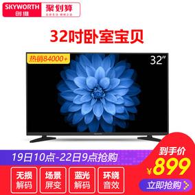 Skyworth/创维 32X3 32吋液晶电视USB播放平板液晶电视机 40