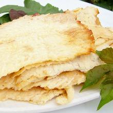 天天特价 烤鱼片狮子鱼片非鳕鱼片 烤鱼片鱼干片零食特产干货250g