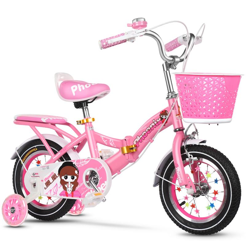 凤凰小孩自行车儿童