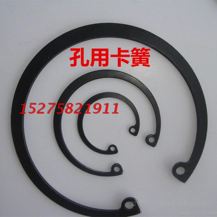 Крепежные изделия Артикул 559471806800