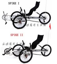 Tridenttrikes folding lying car SPIKE I II 24 speed 20 inch reclining three-wheeled bike
