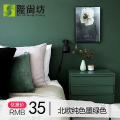 绿色无纺布壁纸