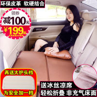 Automotive supplies Creative Car Non-inflatable Travel Folding bed Rear exhaust cushion Car shock bed SUV Rear car Middle bed