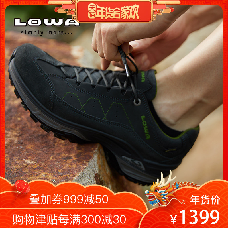 LOWA防水徒步登山鞋TORO Ⅱ GTX男式低帮鞋L310877