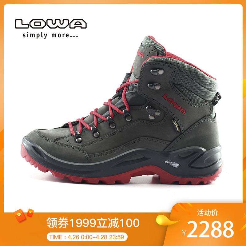 LOWA户外RENEGADE GTX多彩女式中帮防水耐磨登山徒步鞋 L320945