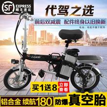 12/14寸折叠式电动自行车成人48V锂电池王代步单车代驾司机专用宝