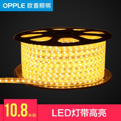 led灯带贴片led灯条谁买过的说说