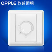Op lighting incandescent dimmer switch socket panel 86 white bedside lamp dimming brightening G