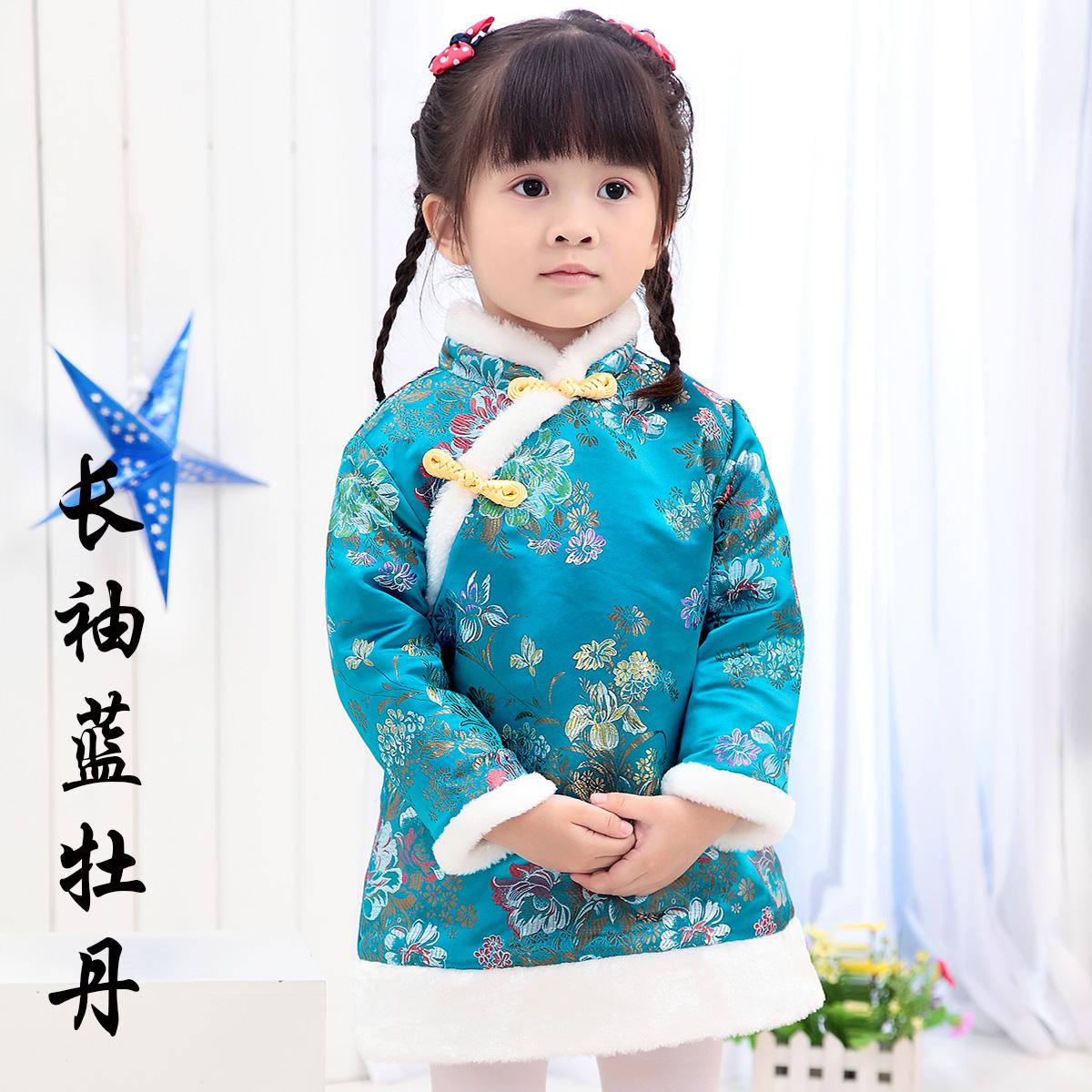 中小女童旗袍连衣裙春款 儿童唐装节日棉袄宝宝中国风表演出礼服