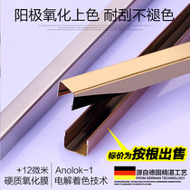集成吊顶办公室吊顶格栅吊顶收边条铁边角线铝边角线