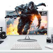 电脑显示器27英寸IPS液晶电脑显示器游戏电竞设计大屏护眼显示屏