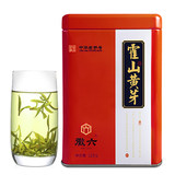 2019 new tea emblem six yellow tea tea Huoshan yellow bud Anhui alpine handmade tea quality early adopters 125g