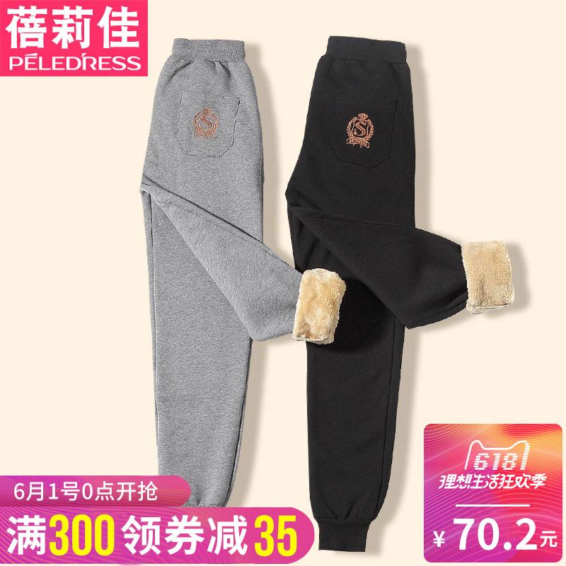 棉裤女运动休闲