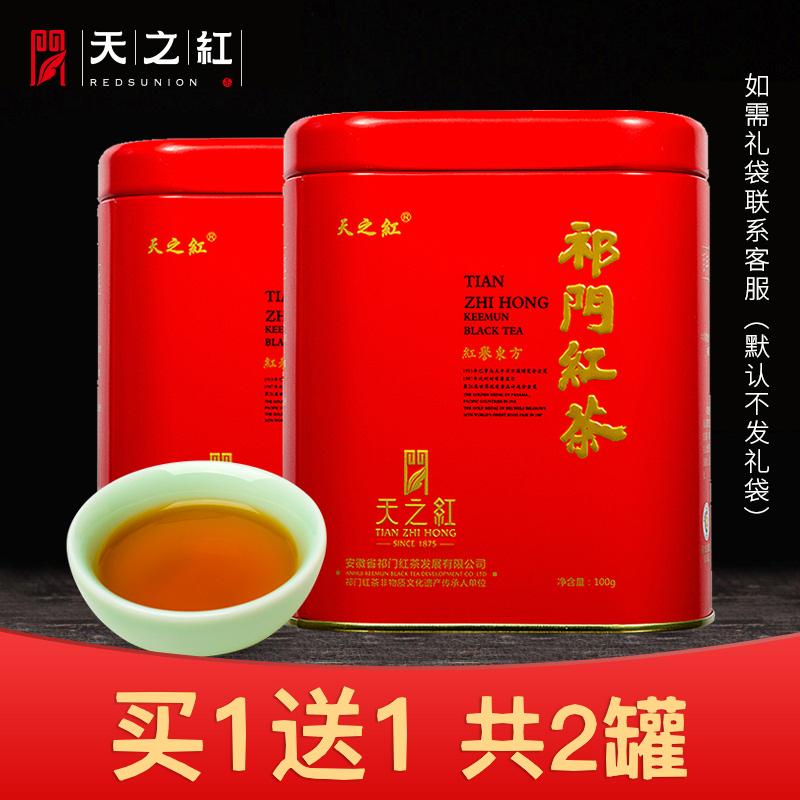 Чай Ци Мэнь Хун Ча Артикул 36922057588