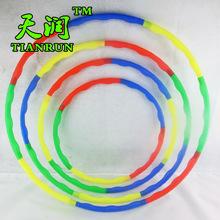 闪光小学生儿童呼拉圈小孩塑料体操圈幼儿园游戏圈可拆卸呼啦圈