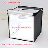Small Studio 40CM Mini Soft Light Box Photo Box Photography Box Set Filling Props Letter Pigeon Pigeon Light Box