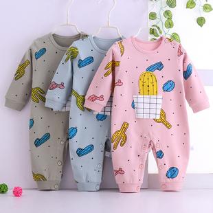 彩棉衣服男女宝宝0 6个月 婴儿连体衣春秋新生儿纯棉哈衣爬服装
