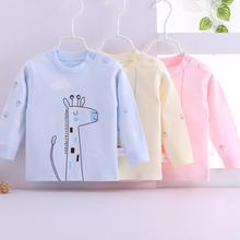 肩扣宝宝秋衣单件新生儿打底上衣圆领睡衣 婴儿纯棉内衣儿童棉长袖图片