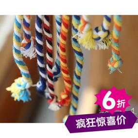6mm 3股彩色棉绳子 束口绳 抽绳 裤腰绳 帽绳 系绳 DIY绳 装饰绳