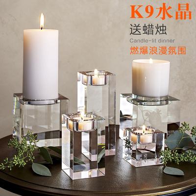 烛台透明玻璃包邮送蜡烛 K9水晶方形实心求婚烛台浪漫 样板间摆设