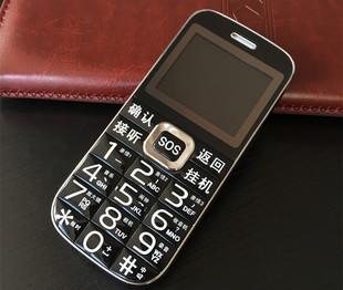 【天天特价】贝尔丰BFT10直板大键大声老人手机正品移动侧键解锁