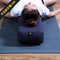 YOGATAN Yoga Square Pillow Iyengar Yoga Aids Sponge Pillow Yoga Pillow Comfortable Environmental Material