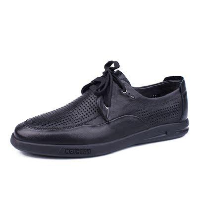 保罗盖帝夏季男士真皮凉鞋大码夏天透气45码46镂空洞洞爸爸皮鞋47