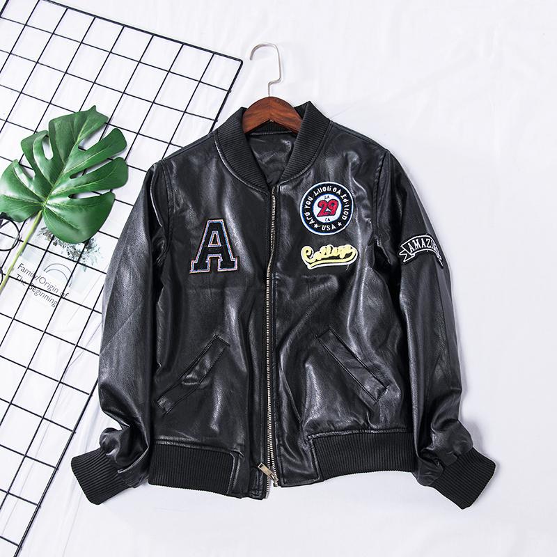 Женские кожаные куртки Артикул 580034944799